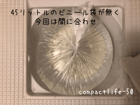 台風 お 風呂 の 水