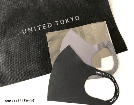 ユナイテッド東京のマスク