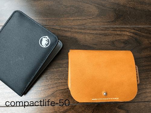 クラファンの財布