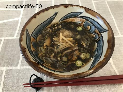 生姜ともずくのスープ