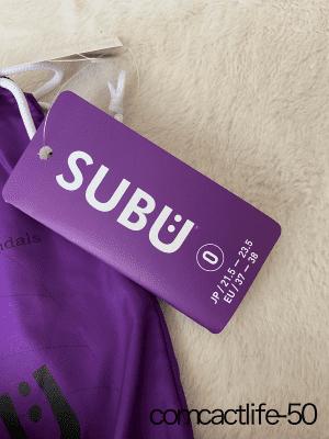 subuタグ