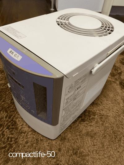 ナショナル加熱気化式加湿器