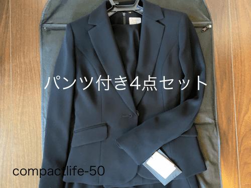 紳士服のコナカレディースフォーマル